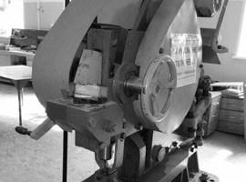 Приводные комбинированные пресс-ножницы С-229А
